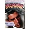 Brain Wave Deck - Bicycle Back