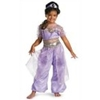 Disney Deluxe Princess Jasmine – Child Costume