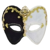 Black, White, and Gold Venetian Masquerade Mask