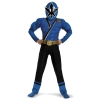 Power Ranger Samurai Blue Ranger Muscle Chest Kids Costume