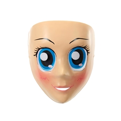 Anime Mask Blue Eyes