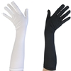 Child Long Nylon Glove - 15-inch
