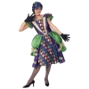 Mardi Gras Lady Deluxe Adult Costume