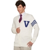 Adult Varsity Sweater