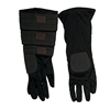Anakin Skywalker Gloves