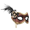 Brown Suede Masquerade Mask
